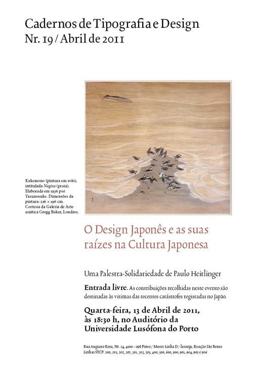 Cadernos de Tipografia e Design 19