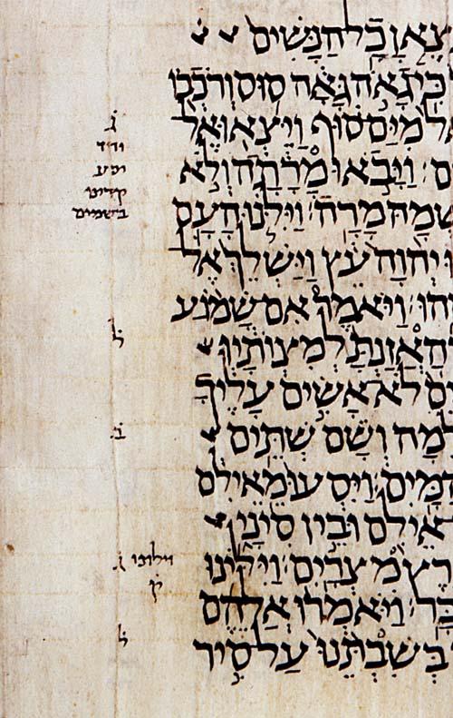 Codex Leningrado