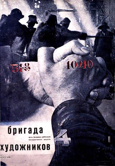 Fotomontaje de entreguerras (1918–1939). El Lissitzky